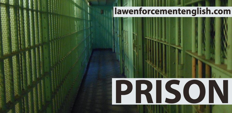 New Online Course: Prison